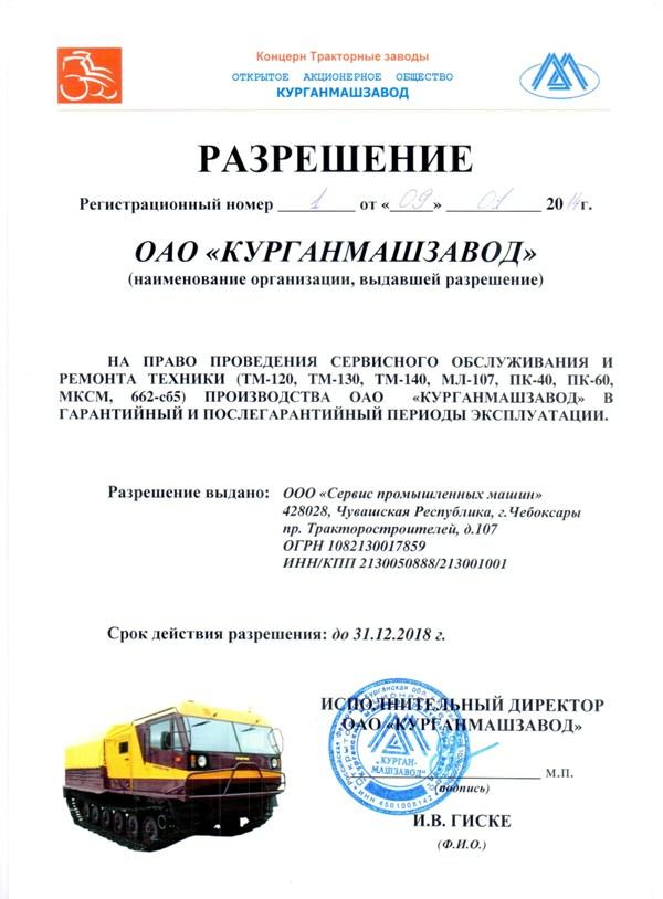 Министерство труда и социальной защиты Калужской области